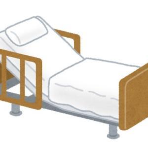 音声操作ができる介護ベッド