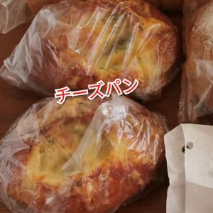 期待のチーズパン