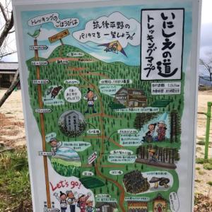 福岡県の山 グライダー山へ