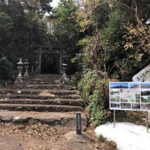 長崎県の山 志々伎山・上段の野へ