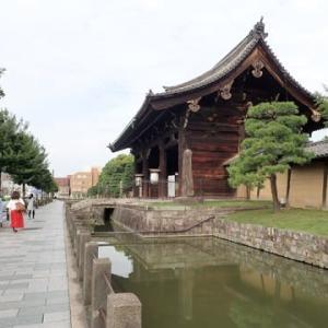 大阪~京都の旅 3日目