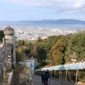 福岡県の山 吉見岳・高良山周回へ
