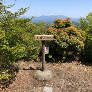 大分県の山 渡神岳へ