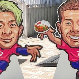 2021Season Episode6  絆カレーが食べたくて アビスパ福岡戦