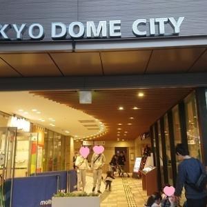 東京ドームシティホールでライブを満喫した