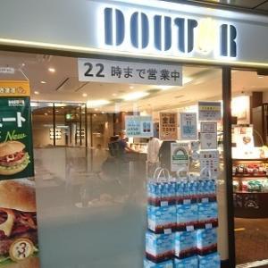 神奈川県各停駅前のドトール