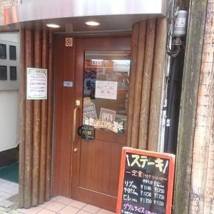新宿西口にあるコンパクトなステーキ店
