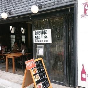 外国風のチキン料理のお店