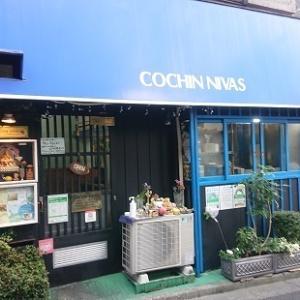 西新宿にある住宅地の中の本格カレー店