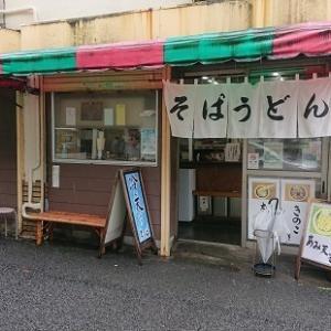 これはレアー!オキアミの天ぷら蕎麦...