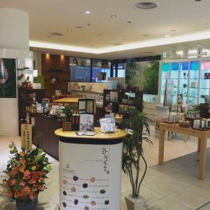 10月26日 NU茶屋町店 自分で作る韓方コスメ 韓方マスクパックエッセンスづくり体験