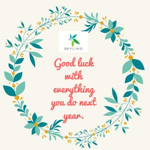 今年一年ありがとうございました。ハヌルホス・ジャパン