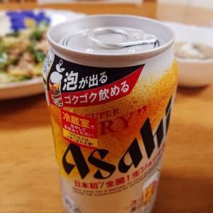 「泡が出る ゴクゴク飲める アサヒスーパードライ 生ジョッキ缶」