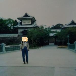 ★ 初めての金沢