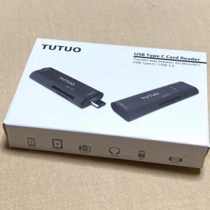 [TUTUO 2in1 カードリーダー]  iPad Pro 直差しで気楽に使えて便利っ♪