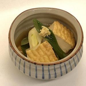 厚揚げの煮物をレトロ風和食器 深鉢に盛り付けてみよっ♪
