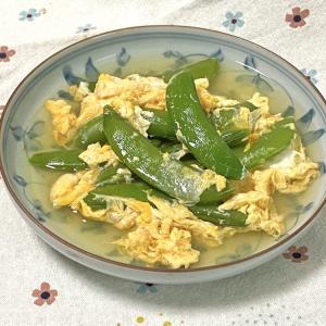 [茅乃舎だし]スナップエンドウの卵とじで春を味わおうっ♪