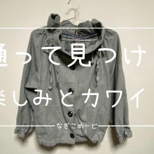 【オフハウス】使いやすいhagumu:のジャケットで楽コーデっ♪
