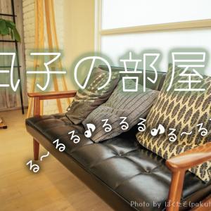 凪子の部屋 20210715