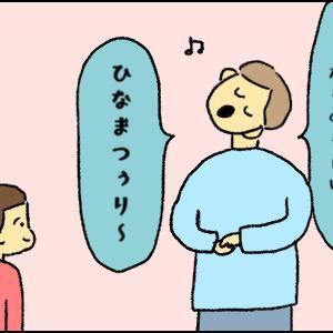 合いの手&リミックス