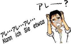 忘れかけていたドイツ語・・・福岡市のウェルシュテリアのプラッキング・・・