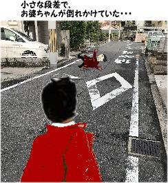大阪での突然の出来事と僕の咄嗟の行動・・大阪・名古屋でのテリ吉のプラッキング・・