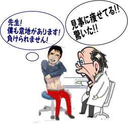 係りつけ医も驚いた僕の体型の変化・・・テリア気質強きウェルシュテリアのプラッキング・・・