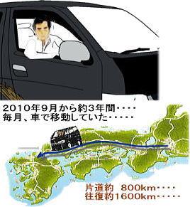 苦境を打開する為に挑戦した名古屋も10年目・・9月の大阪・名古屋のプラッキング・・