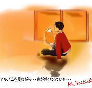 亡き父から僕へのメッセージ・・・大阪・名古屋・横浜川崎でのプラッキング・・・