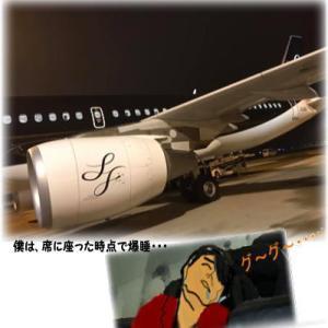 お客様から教えて頂き僕は変わった・・・真夏の大阪・名古屋・横浜川崎でのテリ吉プラッキング・・・
