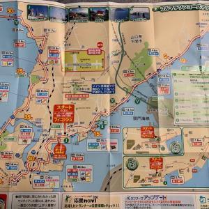 下関海響マラソン前日