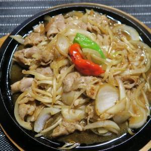 生姜焼き定食、炊屋食堂のうまかmenu・・・