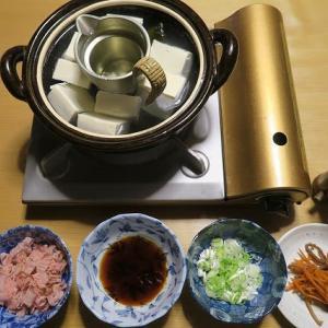 炊屋食堂の湯豆腐セット・・・145円。これはやっぱうめな~ !