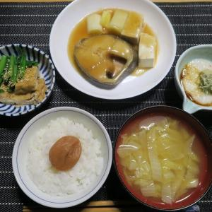 銀タラの煮付け、炊事や食堂の煮魚定食、簡単安く旨く・・・