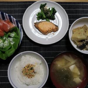 質素倹約一汁三菜定食、炊屋食堂の簡単安く旨く・・・昭和の味。