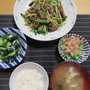 にらレバー炒め定食、炊事や食堂の質素倹約一汁三菜、簡単安く旨く・・・庶民の味。