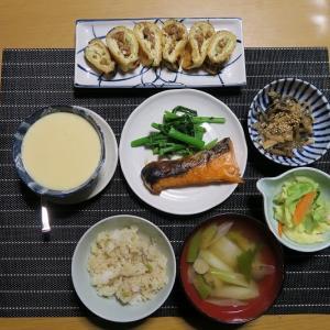焼き魚と油揚げの納豆包焼と茶碗蒸し、炊屋食堂の質素倹約一汁三菜、簡単安く旨く・・・田舎定食。