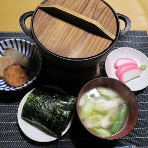 みちのく一人鍋、炊屋食堂の質素倹約一汁三菜、簡単安く旨く・・・庶民の味。