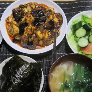 茄子マーボ豆腐。炊屋食堂の田舎定食・・・庶民の味。