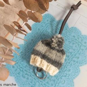 小さいニット帽のキーカバー