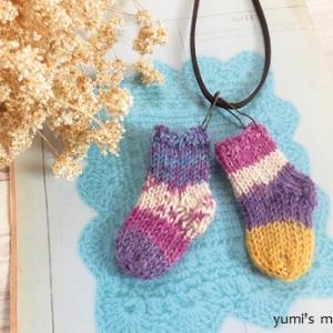 今シーズンもミニミニ靴下のネックレス作りました