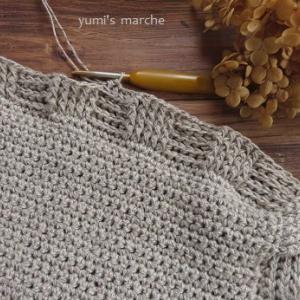 バッグを編み始めました