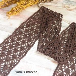 久留米絣の糸で編んだストール ブラウン