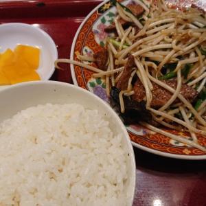 東京→大阪(途中フラットホーム)→福岡!!
