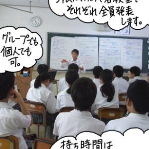 教室での個人発表!