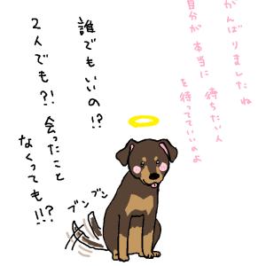 """""""ボニーちゃん ~Teamぐだぐだ~"""""""