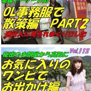 動画UP中断のお知らせ