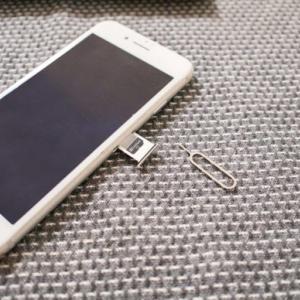 スマホ代節約:UQモバイルを月額842円で使う方法。iPhoneもOK