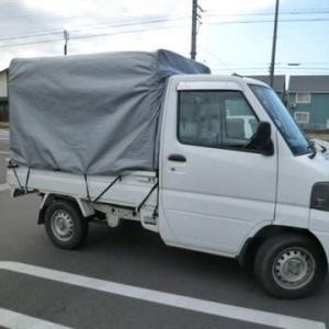 三菱軽トラ 突然のトラブル!