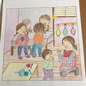 【造形練習】その9&色々お絵描きの日